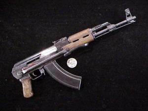 Miniart AK folder 001-1