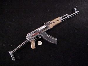 Miniart AK folder 001-7