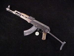 Miniart AK folder 001-8